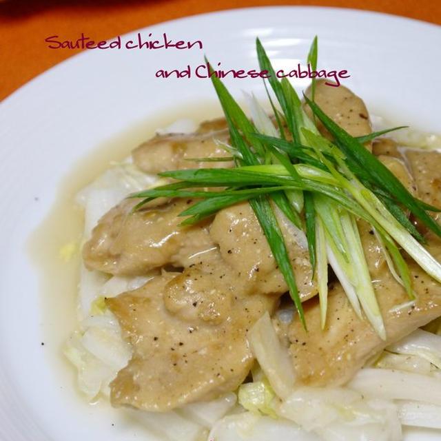 『白菜と一緒に♪柔らか鶏ムネ肉のオイマヨソテー』