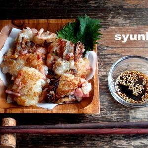 作り置きにもぴったり!「干し椎茸」を使った栄養満点、乾物レシピ