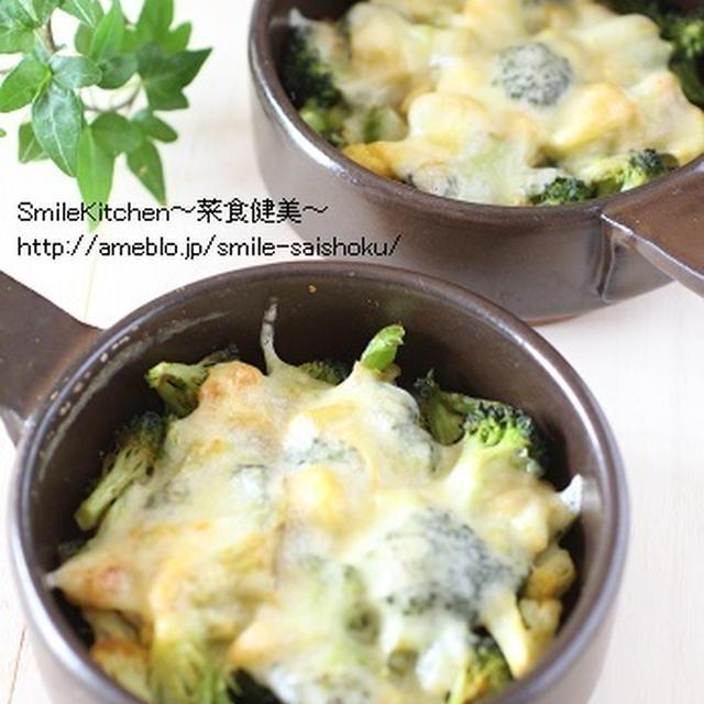 レシピ【美肌効果に期待!!ブロッコリーとカリフラワーのチーズ焼き】&徹子の料理ファンクラブ