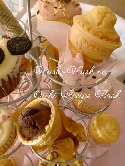 ♪手づかみOK!★アイスクリームコーンケーキ★♪