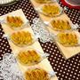 ココナッツハニースイートポテト☆トースターで簡単ヘルシー