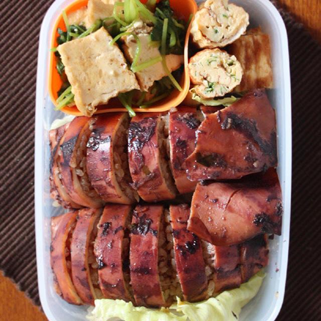 イカ飯―今日のお弁当
