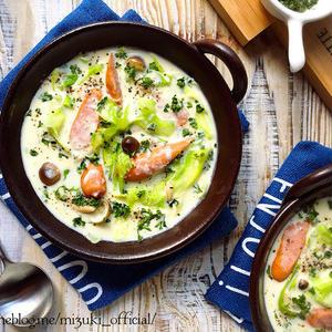 食べごたえあり!とろ~り旨味とコクの「濃厚チーズスープ」