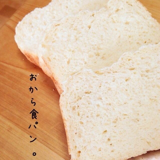 HBもちもち幸せ♡ヘルシー朝ごはん◎おから食パン