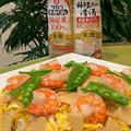 のんびりお休みの夕食は、筍と大粒むき海老で簡単バラちらし寿司です~レモンの花