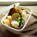 ほっこり和風~ぶりのてりやきのお弁当~