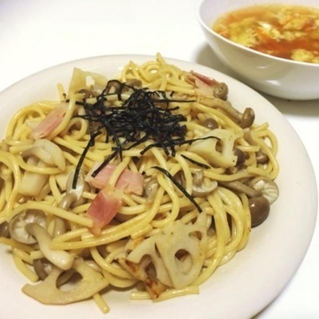 シャキシャキレンコン!バター醤油パスタ