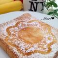 「リプトンひらめき朝食」いつものトーストに魔法を♬*。 by Mariさん