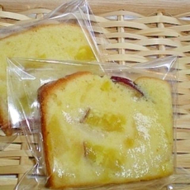 さつまいもとリンゴのパウンドケーキ