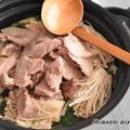 野菜をたっぷりと食べたい時にはコレ!箸がとまらない!無限ごま油鍋