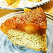 タルトタタン風ケーキ