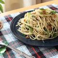 【茹でて切って、混ぜるだけ】塩昆布と梅シソのスパゲッティの作り方 by はるか(食の贅沢)さん