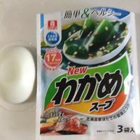 理研ビタミンの「わかめスープ」でつくるおかず- あんかけ豆腐わかめスープ味