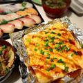 絹揚げで簡単!明太餅チーズもんじゃ風