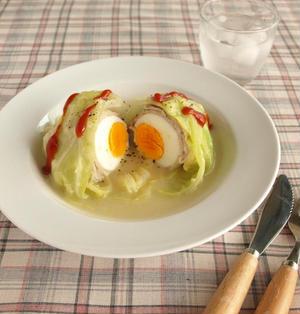 お手軽♪びっくり卵のクリームロールキャベツ