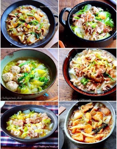 ♡美味しく食べきり♡白菜のあったかおかず6選♡【#簡単#時短#節約】