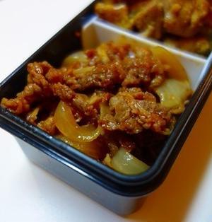 牛肉と玉ねぎのケチャップ炒め