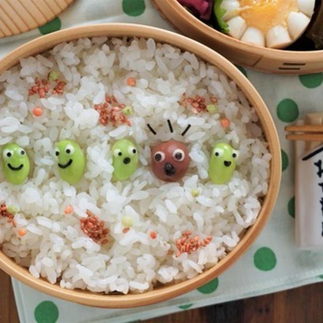 枝豆と梅干弁当 と ホームパイのみみ