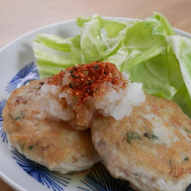 しそ入り♪豆腐ハンバーグ☆和風おろし