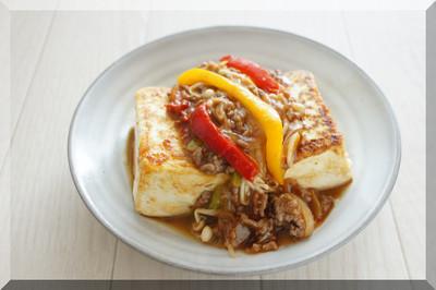 * 黄金の餡かけ豆腐ステーキ♪