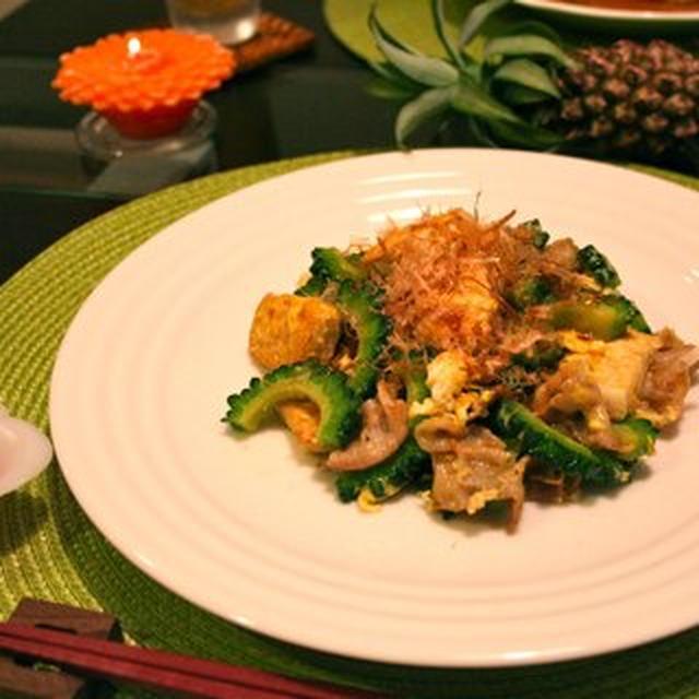 夏のゴーヤチャンプル&鶏肉のわさび餡