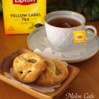 ホットケーキミックスでつくる、紅茶入り簡単プレッツェル☆紅茶でひらめきのある朝を♪リプトンひらめき朝食レシピ
