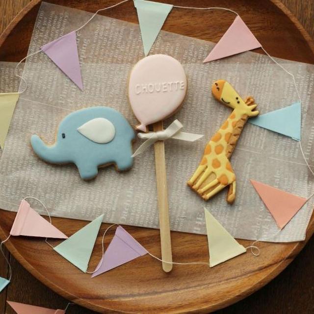 【募集開始】7/28開催☆動物アイシングクッキー&フライパンで焼けるナンランチコラボ講座