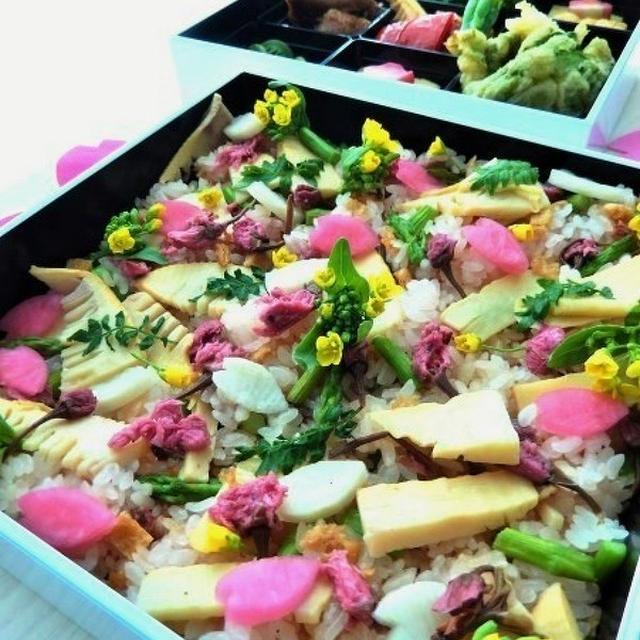 春野菜たっぷり桜おこわでお花見弁当