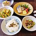 予約投稿はここまでとなります☆焼き鯖の和食ごはん♪ by みなづきさん