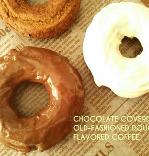 コーヒー味のオールドファッション チョコレートがけ