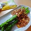 グリーンアスパラガスのピリ辛納豆ソース