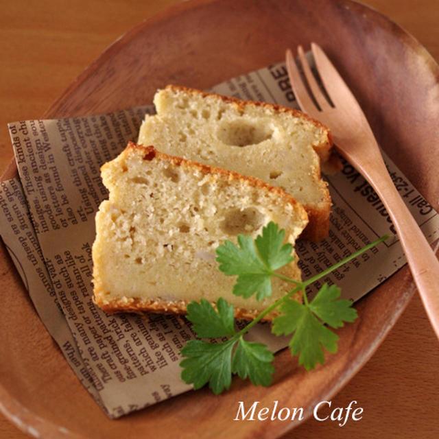 【レシピ】ホットケーキミックスで簡単、優しい味のおやつ「里芋ケーキ」☆夢農家のお野菜で作ってみました!