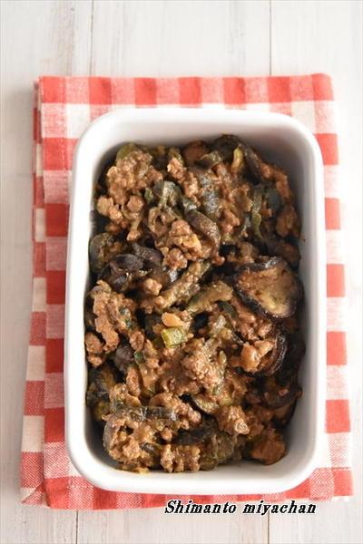 作りおきOK!たっぷりナスとひき肉のドライカレー