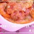 残ったおせち煮しめ煮豆かぼちゃで♪栄養満点ミートソースドリア by MOMONAOさん