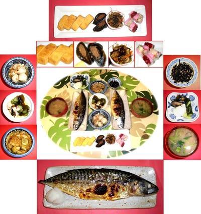 ご飯を炊いて朝の和定食