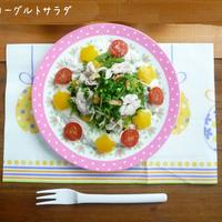 豚しゃぶのクリーミーごまサラダ