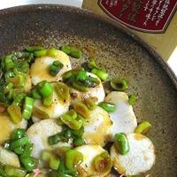 里芋のバター風味~青葱甘辛ダレ~