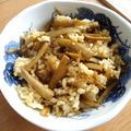 香りごぼうの発芽玄米混ぜご飯