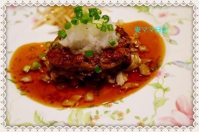 キャベツにのせて・・・和風「豆腐ハンバーグ」♪