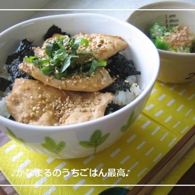 とり胸肉でジューシー甘辛丼♪ (レシピあり♪)