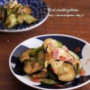 さわやかな酸味でさっぱりと!「夏野菜のお漬物」レシピ