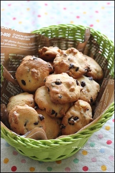 チョコとくるみの酵母クッキー♪