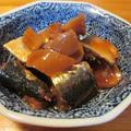 【旨魚料理】マイワシの生姜煮