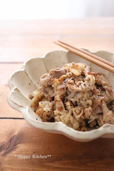 ピリッと美味しい!こんがり豚バラスライスの柚子胡椒焼き