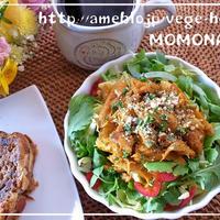 お弁当に主食サラダ♪キャベツ&玉葱たっぷりタンドリーチキンサラダ☆ヨーグルトパウンドケーキを添えて