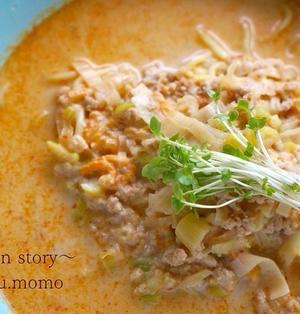 糖質オフレシピ★スープまで飲み干せる!豆乳担々麺(カロリー&糖質量付き)