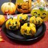 芋栗かぼちゃ☆ジャック・オ・ランタン