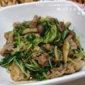 豚バラと水菜の生姜醤油炒め