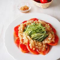 【ボーソー米油部】完熟トマト de イタリアンカラーサラダ。。。