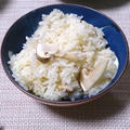 お買い得輸入松茸のシンプル塩炊き込みご飯